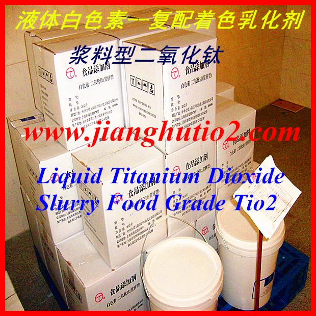 Liquid Titanium Dioxide Slurry Food Grade Tio2